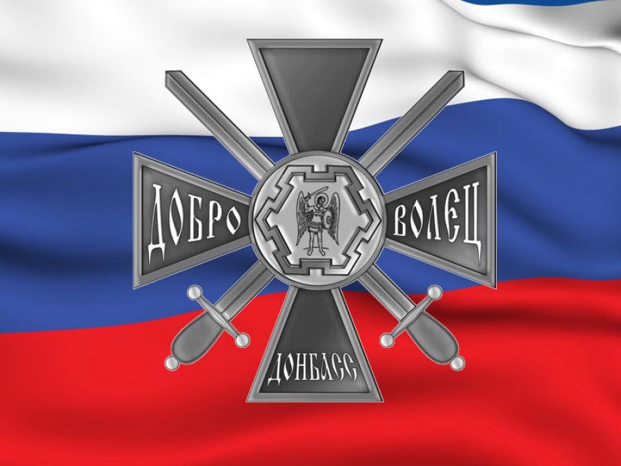 Союз Добровольцев Донбасса, 15 апреля-6 мая | Союз Добровольцев Донбасса