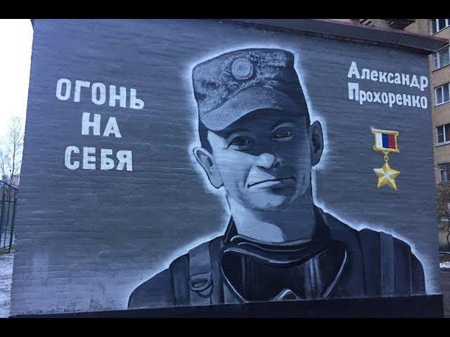 """Résultat de recherche d'images pour """"alexander prochorenko"""""""