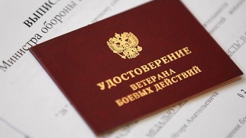 Богородский загс регистрация брака по беременности