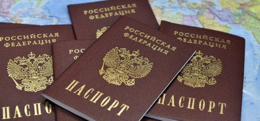 Перечень документов для получения гражданства рф по виду на жительство