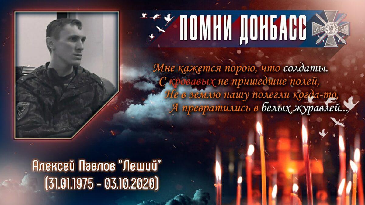 Сегодня умер член Союза добровольцев Донбасса, командир 16 ...